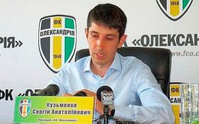 "Футболисты ""Александрии"" ярко поздравили своего президента: опубликовано видео"
