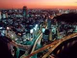 Страны и города