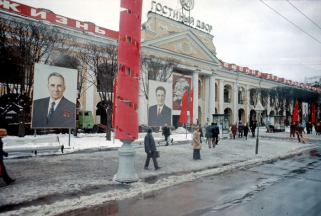 На Невском проспекте в 1976 году.