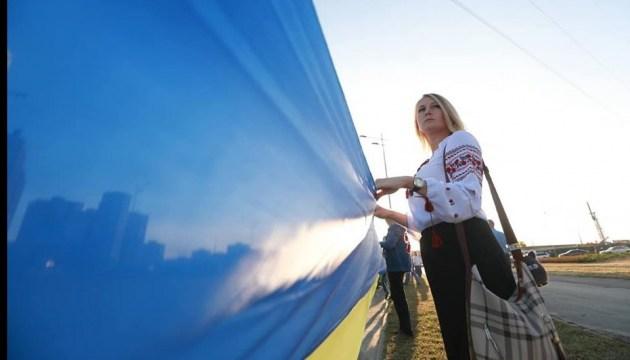 Как Украина отпраздновала День Флага