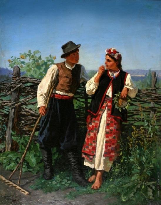 У плетня. Автор: Константин Трутовский.
