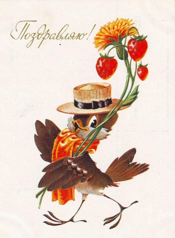 Почтовые открытки СССР. Часть 7