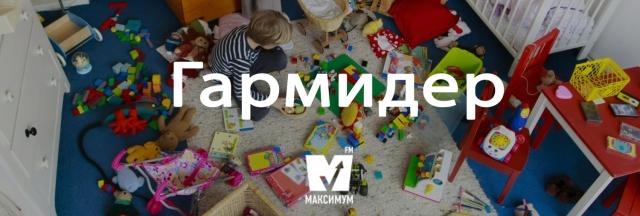 Говори красиво: 10 українських слів, які замінять наш суржик - фото 160657