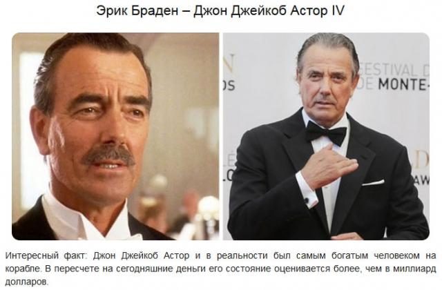 """Фото: Как изменились актеры фильма """"Титаник"""" спустя 21 год (Фото)"""