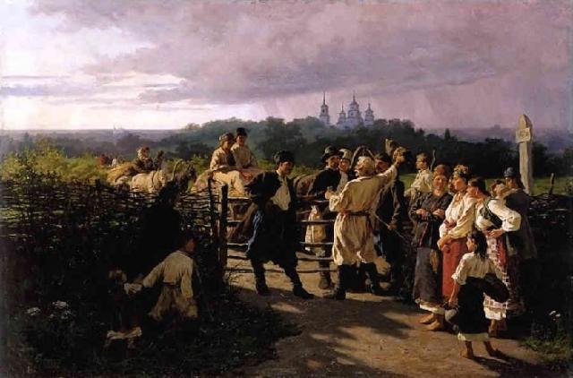 Свадебный выкуп. Автор: Константин Трутовский.