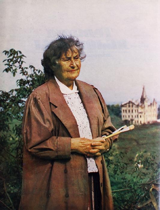 Татьяна Яблонская .