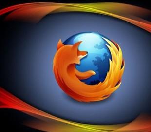 Mozilla выпустила новую версию Firefox