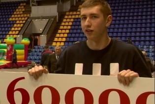 В Киеве зритель в перерыве баскетбольного соревнования случайно выиграл 60 тысяч гривен