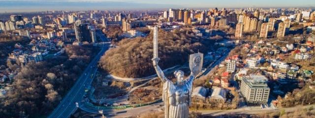 """Результат пошуку зображень за запитом """"ТОП самых красивых фотографий Киева в Instagram - Фото."""""""