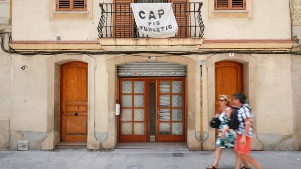 В Барселоне туристам не всегда рады. Фото: AFP