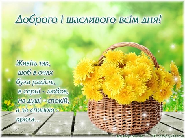 "Результат пошуку зображень за запитом ""краса анімаціі українською мовою"""