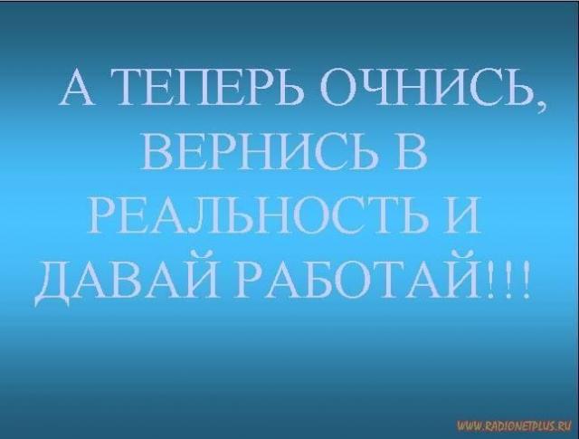 Приглашение на шашлыки :)))