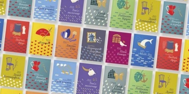 """Украинское издательство """"#Книголав"""" выпускает серию классической литературы"""