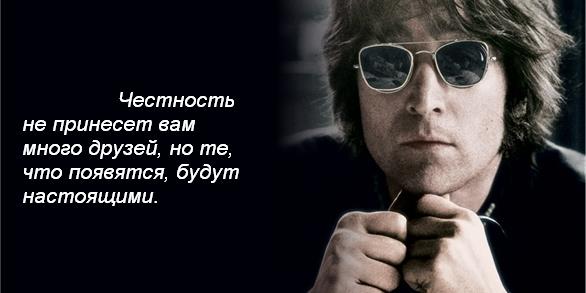 Картинки по запросу Жизненные цитаты рок музыкантов