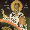 день Святого Сильвестора