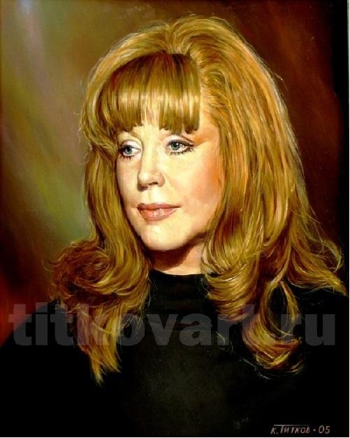 Портрет Аллы Пугачевой. 2005 год. Автор К.Титков.¦ Фото: fan-club-alla.ru