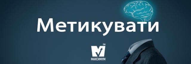 Говори красиво: 10 українських слів, які замінять наш суржик - фото 160661