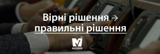 Говори красиво: 20 типових помилок, які ми найчастіше допускаємо в українській мові - фото 200382